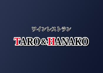 TaroAndHanako