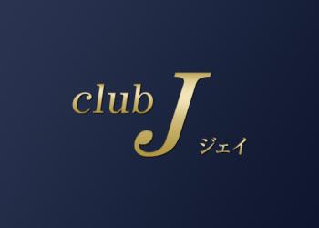 club-j